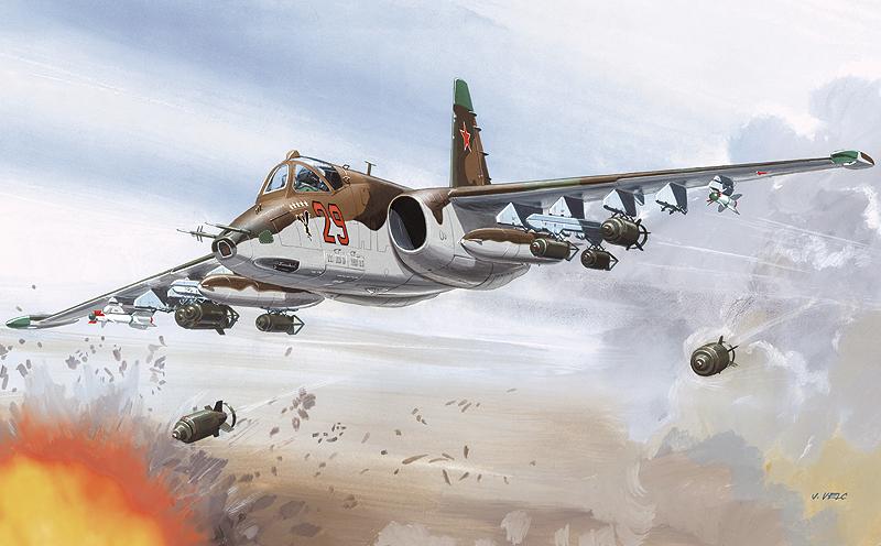 Suchoj Su-25 K