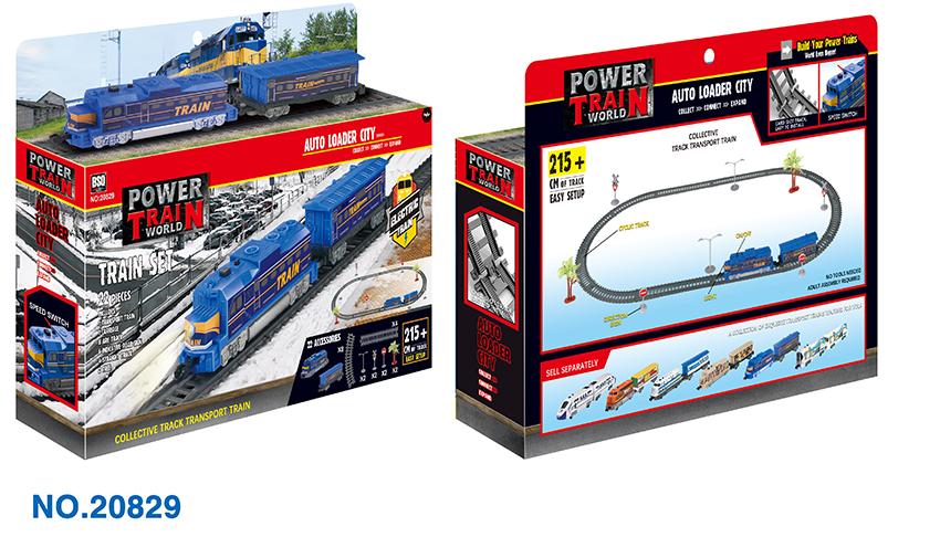 Vlaková dráha s modrou mašinkou, 215 cm